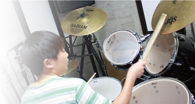 こども音楽教室 ドラム